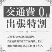 「ご自宅でのご利用で『0円!?』キャンペーン開催中♪」06/24(木) 09:03   アジアンビーナスのお得なニュース