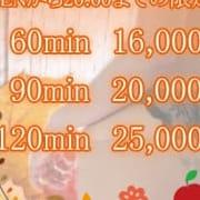 「【10月度スペシャルキャンペーン】」10/20(土) 17:36 | Honey Bee(ハニービー)のお得なニュース