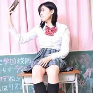 春はる(22)仕込み少女 | 聖なでしこ学園 - 熊谷風俗