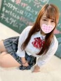 絢瀬あやせ(18)|聖なでしこ学園でおすすめの女の子