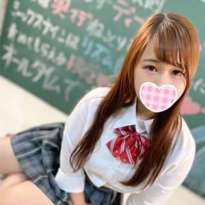 絢瀬あやせ(18)
