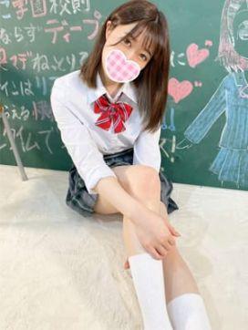 杏あん(23) 聖なでしこ学園で評判の女の子