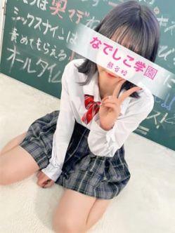 優愛 ゆあ(18)|聖なでしこ学園でおすすめの女の子