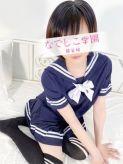 美優 みゆ(23)|聖なでしこ学園でおすすめの女の子