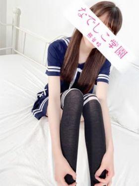 今宵 こよい(21)|熊谷風俗で今すぐ遊べる女の子