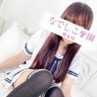 沙希 さき(18)