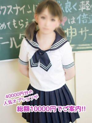 ここあ|聖なでしこ学園 - 熊谷風俗