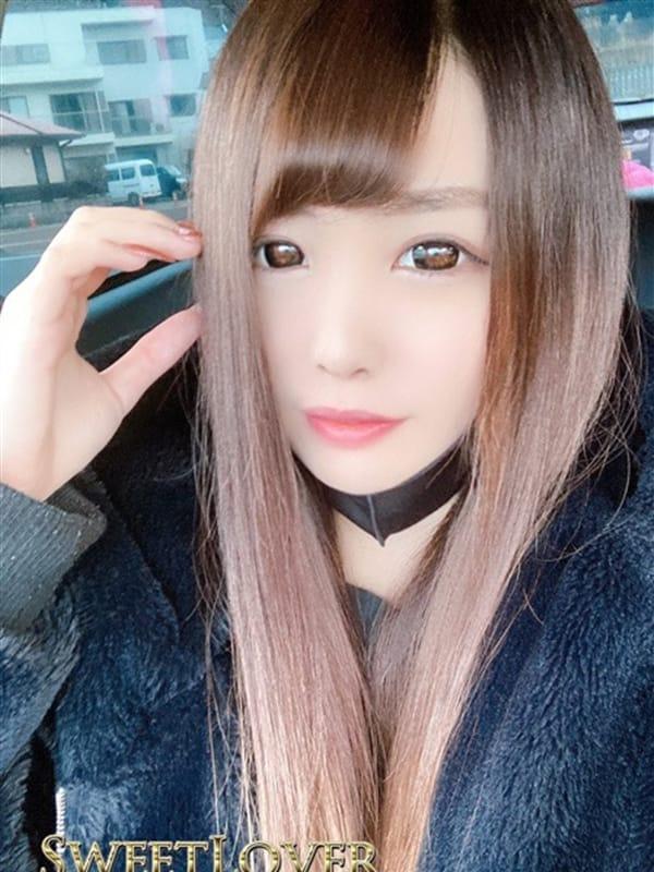 ノバラ【ECUP♪めちゃカワぎゃる!】