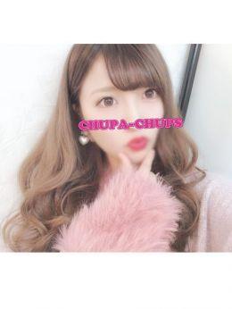 かなめ | Chupa Chups(チュッパチャプス) - 大宮風俗