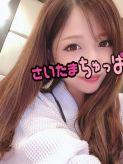 しずか|埼玉ちゅっぱ大宮でおすすめの女の子