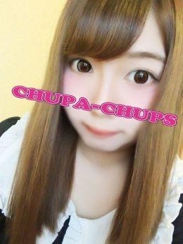 いちか8/26体入 | Chupa Chups(チュッパチャプス) - 大宮風俗
