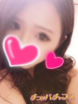 9/17体入れんか | Chupa Chups(チュッパチャプス) - 大宮風俗