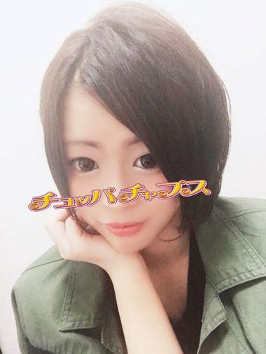 9/23体入1みなみ Chupa Chups(チュッパチャプス) - 大宮風俗