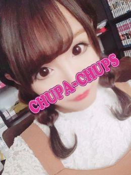 9/24体入 | Chupa Chups(チュッパチャプス) - 大宮風俗
