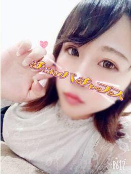 9/25体入 | Chupa Chups(チュッパチャプス) - 大宮風俗