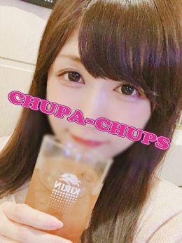9/25体入2 | Chupa Chups(チュッパチャプス) - 大宮風俗