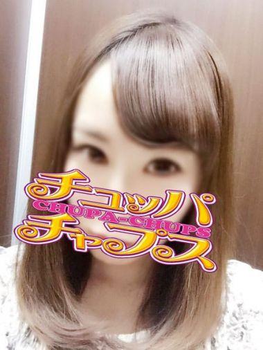 10/22体入2|Chupa Chups(チュッパチャプス) - 大宮風俗