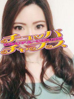 10/23体入2 | Chupa Chups(チュッパチャプス) - 大宮風俗
