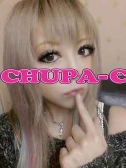 りお | Chupa Chups(チュッパチャプス) - 大宮風俗