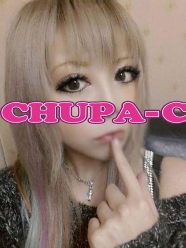 りお|Chupa Chups(チュッパチャプス) - 大宮風俗