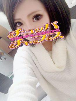 12/14体入 | Chupa Chups(チュッパチャプス) - 大宮風俗