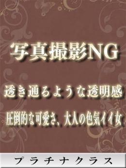 あいり | 人妻倶楽部内緒の関係越谷店 - 越谷・草加・三郷風俗