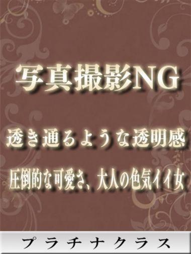 あいり|人妻倶楽部内緒の関係越谷店 - 越谷・草加・三郷風俗
