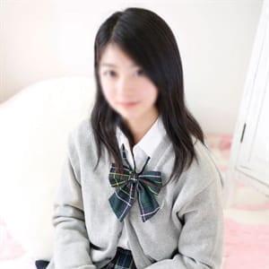 「★新任先生限定割引開催中!★」04/05(木) 17:07 | チェキッ娘のお得なニュース