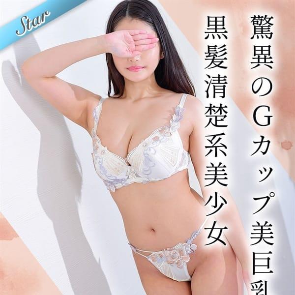 上野Lip - 上野・浅草派遣型風俗