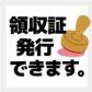 治療院.NET小山店の速報写真