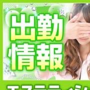 「男性接客未経験コンビ出勤中♪」06/13(木) 14:19   治療院.NET 小山店のお得なニュース
