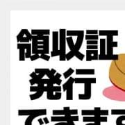 「自宅もエリア割引にてご案内中」06/16(日) 23:42 | 治療院.NET小山店のお得なニュース