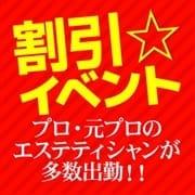 「◆ホテル代込みプラン◆」09/29(火) 06:10   治療院.NET 小山店のお得なニュース