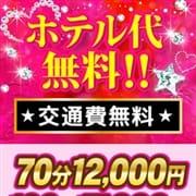 ◆ホテル代込みプラン◆ 治療院.JP 小山店