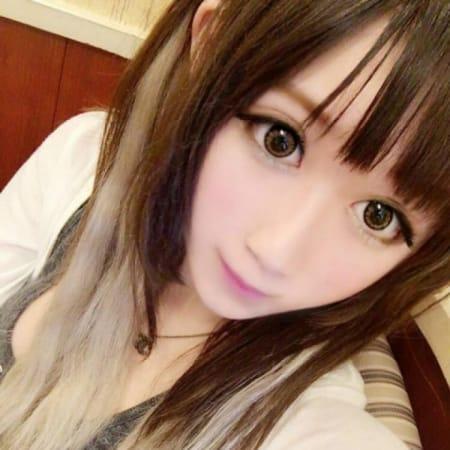 姫コレクション 那須塩原店のクーポン写真