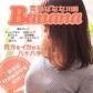 完熟ばなな川崎の速報写真