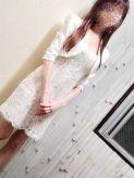 橘れいら 【港の奥様】横須賀 人妻デリヘルでおすすめの女の子