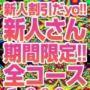 おふくろさんYo!!大和店の速報写真