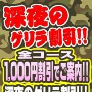 ☆大和駅待合せが断然お得♪☆60分9千円地域最安値!!|おふくろさんYo!!大和店