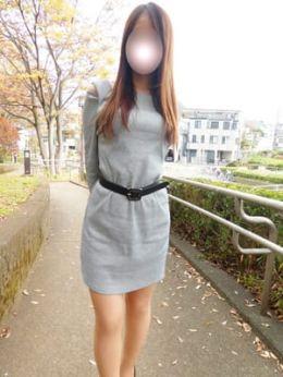 ゆうか   人妻小旅行アバンチュール - 町田風俗