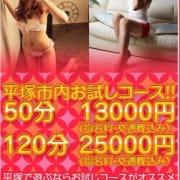 「12月のイベント情報!!!」12/16(日) 03:05 | ファーストレディーのお得なニュース