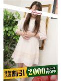 ましろ|藤沢人妻城でおすすめの女の子