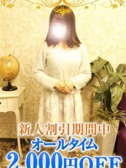 せいら   藤沢人妻城 - 藤沢・湘南風俗