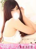 ひより|横須賀アリスでおすすめの女の子