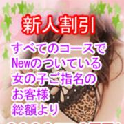 新人割引|横須賀アリス - 横須賀風俗