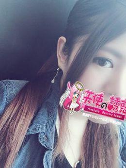 みな | 天使の誘惑 - 横須賀風俗