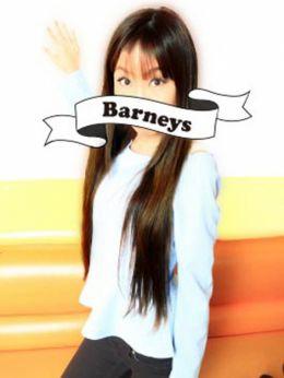OL)ゆか | Barneys -バーニーズ- - 大和風俗