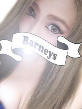 ありさ Barneys -バーニーズ-で評判の女の子