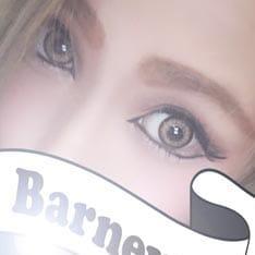 ありさ | Barneys -バーニーズ- - 大和風俗