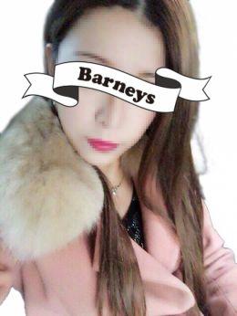 あきな | Barneys -バーニーズ- - 大和風俗
